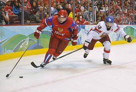 Tchéquie - Russie, photo: CTK