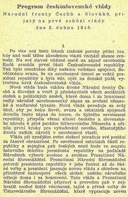 Košice Programme