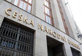 Здание Чешского национального банка (Фото: Филип Яндоурек, Чешское радио)