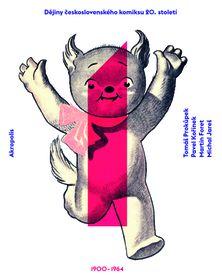 «История чехословацкого комикса XX века», фото: Akropolis