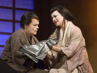 Японская опера Júzuru («Вечерний журавль»)