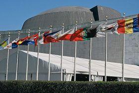ООН, флаги в алфавитном порядке, Фото: AotearoaCC BY-SA 3.0