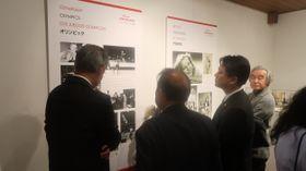 Foto: archiv Českého centra Tokio
