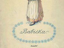 'La Abuela', foto: SNDK