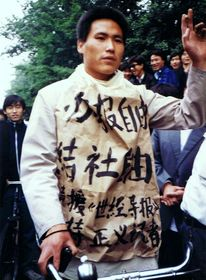 A photo of a student protester at Tiananmen on May 1989, photo: 蔡淑芳@sfchoi8964, CC BY 2.5