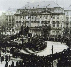 Февраль 1948 года на Староместской площади