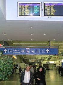Аэропорт Рузине (Фото: Йитка Храбанкова)