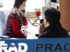 Управление по трудоустройству (Иллюстративное фото: ЧТ24)