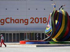 Олимпиада в Пхенчхане, фото: ЧТК