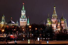 Иллюстративное фото: Vladimir Rudakov CC SA 1.0