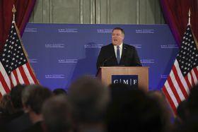 Государственный секретарь США Майк Помпео, фото: ЧТК/AP/Francisco Seco