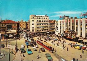 Beyrouth (1960), photo: Public Domain
