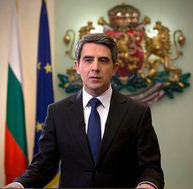 Rosen Plevneliev, foto: Archivo de la Oficina del Presidente búlgaro (CC BY 2.5 BG)
