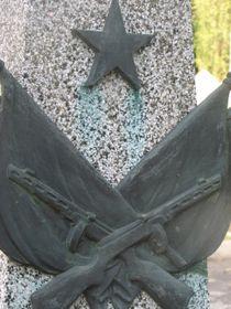 Ольшанское военное кладбище (Фото: Кристина Макова, Чешское радио - Радио Прага)