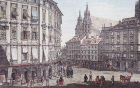 Вена, 1779 г.