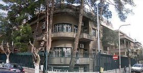Czech embassy in Damascus, photo: archive of Czech Foreign Ministry
