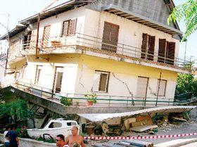 Terremoto - Lefkada, foto: CTK