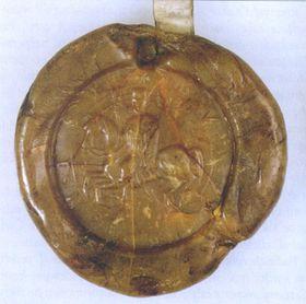 Sello del rey Premysl Otakar I