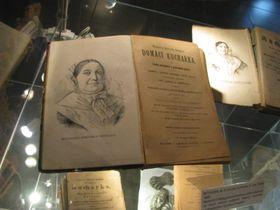 Museo de Magdalena Dobromila Rettigová en Všeradice, foto: Martina Schneibergová