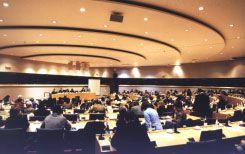 Foto: La Comisión Europea