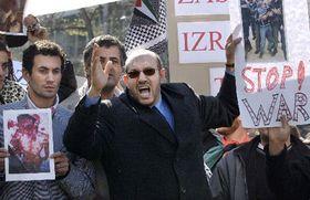 Демонстрация «Остановите войну, мы хотим мир!», фото: ЧТК