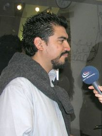 David Treviño