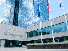 Rechnungshof (Foto: Tomáš Adamec, Archiv des Tschechischen Rundfunks)