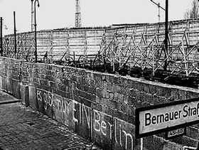 Берлинской стены