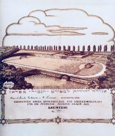 Sportanlage für die jüdische Jugend Prags (Foto: Martin Šmok, Wikimedia Commons, CC BY-SA 4.0)