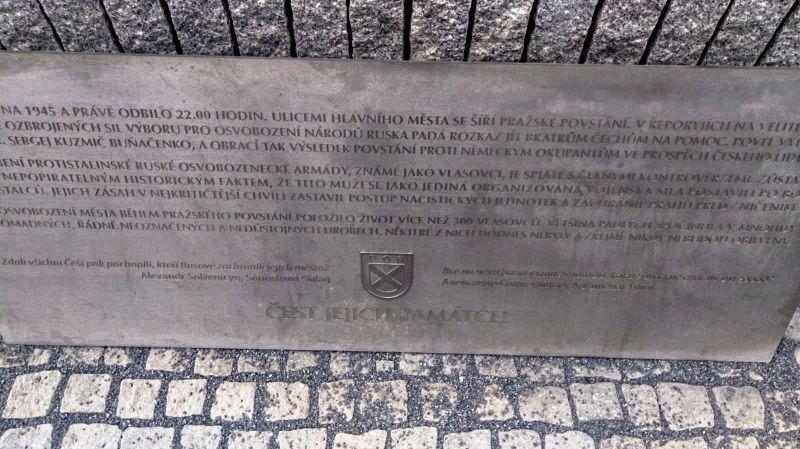 Memorial to the Russian Liberation Army in Prague-Řeporyje, photo: Igor Budykin