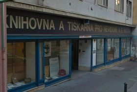 Библиотека Карела Эмануэла Мацана (Фото: Google Street View)