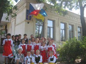 Škola vČechohradu