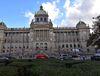 National Museum, photo: Ondřej Tomšů