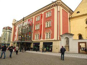 Торговый центр «Палладиум» Фото Кристина Макова, Архив Чешского Радио - Радио Прага