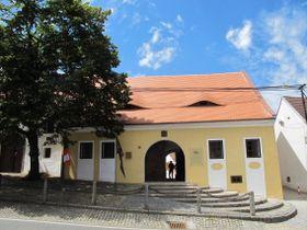 Гусинец, место рождения Яна Гуса, фото: Зденька Кухинева