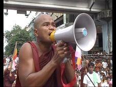 Birmania VJ