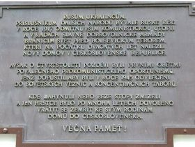 Мемориальная доска на Ольшанском кладбище, Фото: Архив Петра Марека