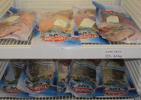 Nabídka zamrazených ryb zTřeboně, foto: Ivana Vonderková