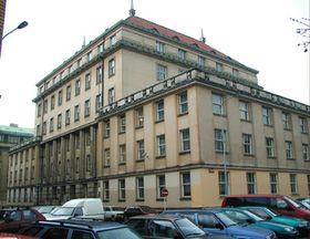 Министерство труда и социальных дел
