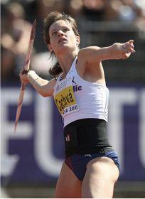 Kateřina Cachová, photo: ostrava2011.com