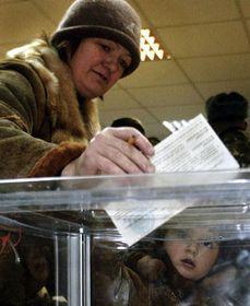 Выборы на Украине (Фото: ЧТК)
