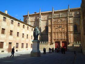 Universidad de Salamanca, foto: Payanes8, CC BY-SA 3.0 ES
