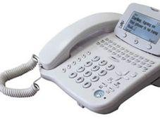 'Handy' der Firma Jablotron