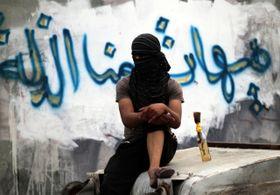 Bahreïn, photo: CTK