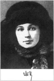Марина Цветаева (Фото: открытый источник)