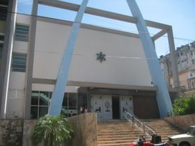 Eine der Synagogen Havanas (Foto: NYC2TLV, Wikimedia Commons, CC BY-SA 3.0)