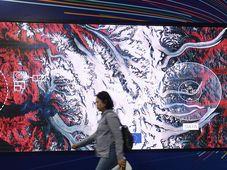 La 24e conférence mondiale sur le climat à Katowice, photo: ČTK/AP/Czarek Sokolowski