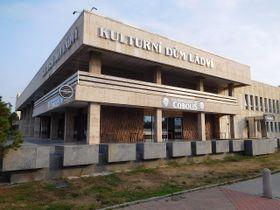 La brasserie Cobolis, photo: JiriMatejicek, CC BY-SA 3.0