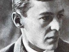 Валерьян Петрович Пидмогильный, фото: открытый источник