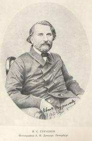 Иван Тургенев, фото: открытый источник